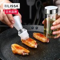 日本lissa 硅胶油刷瓶 304不锈钢+钠钙玻璃 *3件