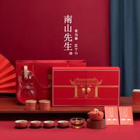 南山先生 汉鼎牛气冲天 茶具套装 礼盒版