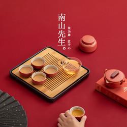 南山先生 汉鼎宫廷红方盘茶具套组 新年礼盒装