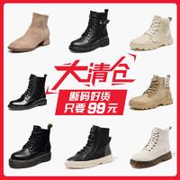 Mark Fairwhale/马克华菲品牌清仓断码特价女鞋马丁靴运动鞋单鞋