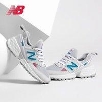 new balance 574S系列 WS574PRB 女款休闲运动鞋