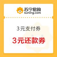 """苏宁金融 关注公众号""""苏宁财富"""""""