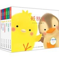 京东PLUS会员:《小鸡球球成长绘本系列》  全套6册