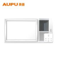 AUPU 奥普 QDP6626B 集成吊顶大功率风暖浴霸