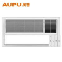 再降价:AUPU 奥普 A2 集成吊顶风暖浴霸