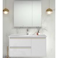 JOMOO 九牧 蒂格系列 A2255 简欧浴室柜组合 80cm