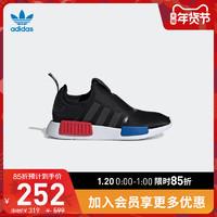阿迪达斯官网 三叶草 NMD 360 C 小童经典软底鞋EE6352
