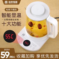 容声养生壶多功能家用办公室小型全自动玻璃炖盅煮器一体花茶壶