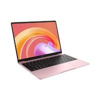 HUAWEI 华为 MateBook 13 2021款 13英寸笔记本电脑(i5-1135G7、16GB、512GB、2K)