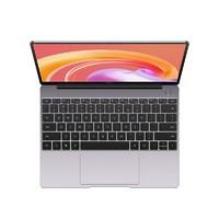HUAWEI 华为 MateBook 13 2021款 13.0英寸轻薄笔记本 银色 (酷睿i5-1135G、核显、16GB、512GB SSD、2K、WRTD-WFH9)