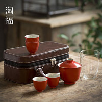 祥福 景德镇陶瓷柿红旅行套装 一壶四杯
