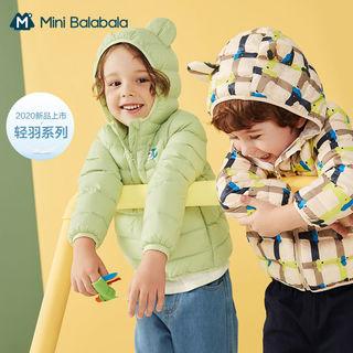 Mini Balabala 迷你巴拉巴拉 儿童羽绒服
