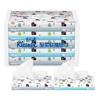 有券的上:Kleenex 舒洁 抽纸纸巾 45抽*5包装(便携装) *2件