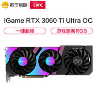 七彩虹iGame GeForce RTX 3060 Ti Ultra OC显卡