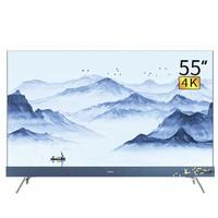 SKYWORTH 创维 H10系列 55H10 55英寸 4K 液晶电视