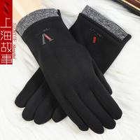 上海故事手套冬季保暖防寒骑车开车摩托车男士款秋冬黑色加绒加厚 V字黑色 均码