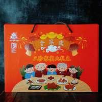 必买年货:三珍斋 合家欢 卤味年货礼盒 1550g(赠糕点)