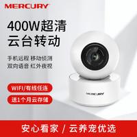 MERCURY 水星網絡 MIPC451-4 智能攝像頭 400萬像素 白色