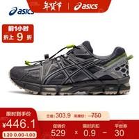 ASICS亚瑟士 2021春夏男子跑步鞋抓地稳定越野鞋跑鞋舒适透气运动鞋GEL-KAHANA 8 深灰色 42.5