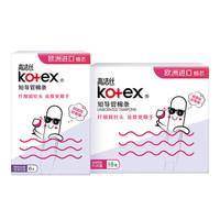 高洁丝Kotex 美版口袋导管卫生棉条易推套装24支(大流量18支+普通流量6支)