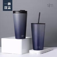 京东PLUS会员:simple|modern 双盖保温咖啡杯 480ml 多色可选