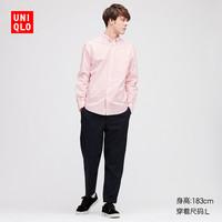 UNIQLO 优衣库 425059  男装牛津纺衬衫