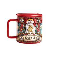 共禾京品 中国风创意国潮陶瓷杯 400ml