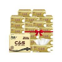 C&S 洁柔 金尊系列 抽纸 3层*100抽*30包(195*123mm) *2件 +凑单品