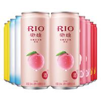 RIO 锐澳 果酒 微醺系列 3度 330ml*10罐(5种口味)*2件+冬季限定版 5度 330ml*8罐 *2件