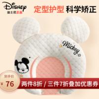 迪士尼(DISNEY)婴儿枕头0-1岁定型枕防偏头宝宝枕头可拆洗 新生婴儿纠正头型矫正宝宝偏头 米奇款 *3件