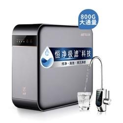 TRULIVA 沁园 KRL5008 净水器 800G