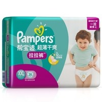 Pampers 帮宝适 超薄干爽系列 通用拉拉裤 XXL28片