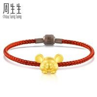 20日0点:Chow Sang Sang Charme系列 91439C 生肖鼠黄金转运珠 约1.5g