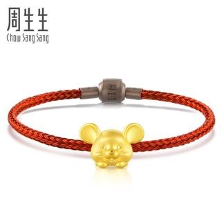 Chow Sang Sang Charme系列 91439C 生肖鼠黄金转运珠 约1.5g