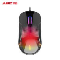 AJAZZ 黑爵 AJ358 有线鼠标