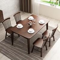 冬巢 北欧实木餐桌椅组合 胡桃色 1.3m(1桌4椅)