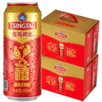 88VIP:青岛啤酒 千禧罐 500ml*12听*2箱装