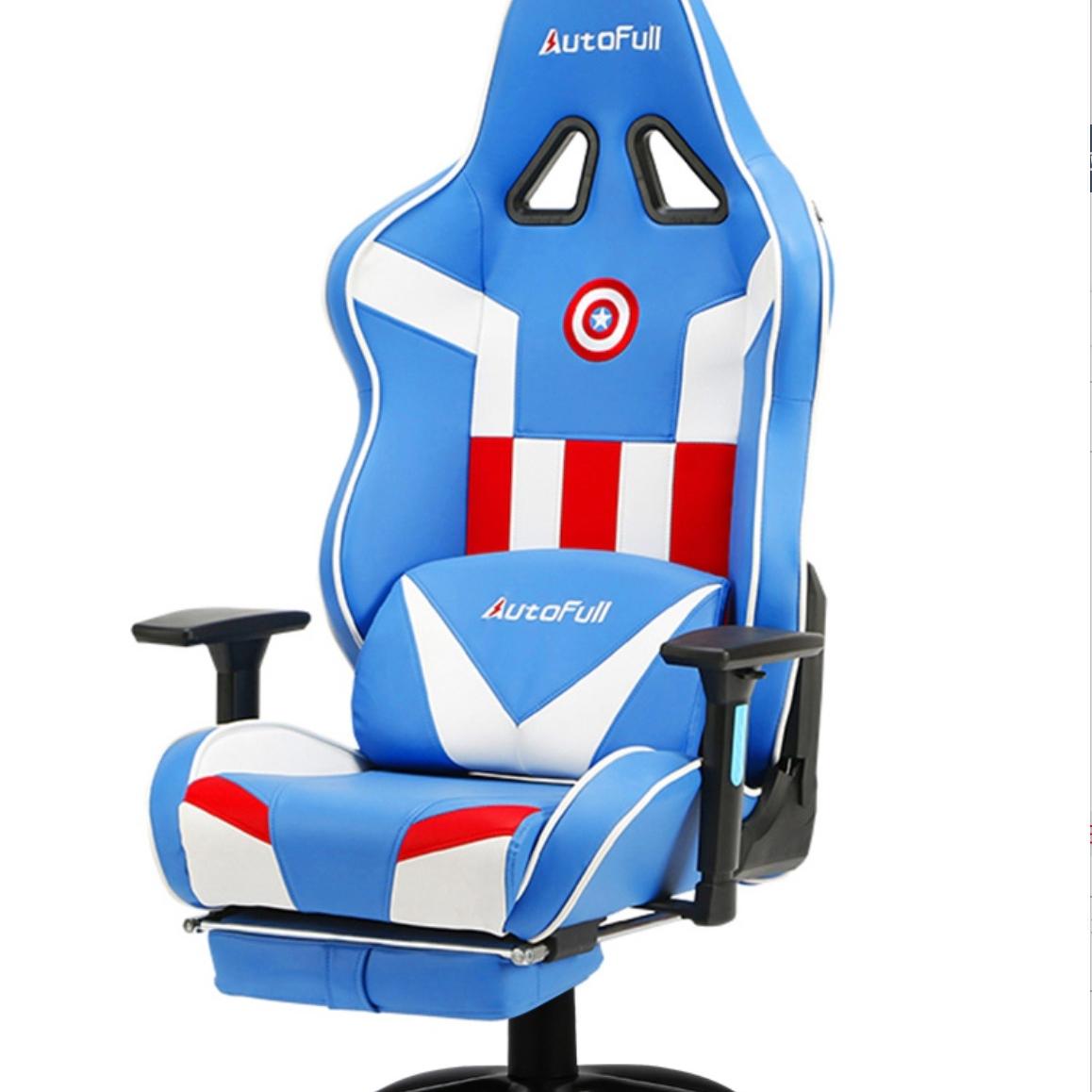 AutoFull 傲风 AF008BPU 可升降电竞椅 70*130cm