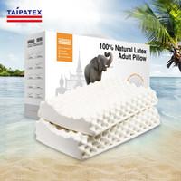 TAIPATEX 泰国原装进口天然乳胶波浪枕 一对装