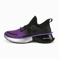 百亿补贴:PEAK 匹克 态极2.0 E02617H 男子跑步鞋