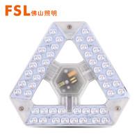 再降价:FSL 佛山照明 led灯板吸顶灯灯芯 白光 25W