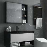 VAMA  岩板浴室柜  80cm-黑金岩板(普通镜柜)不含龙头配件  白色/黑色可选