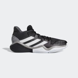 adidas 阿迪达斯 Harden Stepback EF9890 男士篮球运动鞋