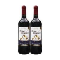 FANRC TOURRET 法图雷 干红葡萄酒  750ml*2支装