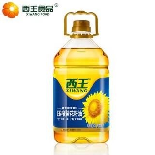 西王 葵花籽油3.78L 物理压榨一级 富含维生素E 充氮保鲜 *3件
