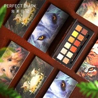 Perfect Diary 完美日记 探险家十二色眼影盘 (多色可选) *3件