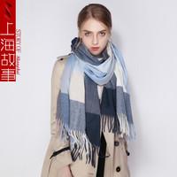 shanghai story 上海故事 女款格子圍巾