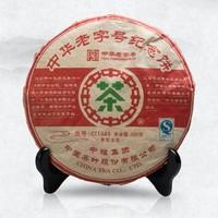 移动专享:Chinatea 中茶 普洱生茶云南七子饼 400g *3件