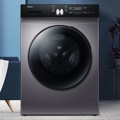 Haier 海尔 EG100HB5S 洗烘一体机 10kg
