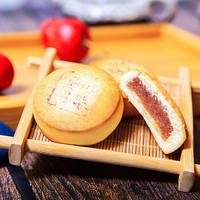 现烤更美味:DXC 稻香村 山楂锅盔/鲜花饼/贝壳酥 420g(12只) *5件